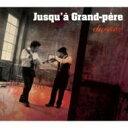 【送料無料】 Jusqua Grand-pere ジュスカグランペール / Dansez 【CD】
