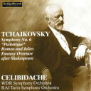 Composer: Ta Line - Tchaikovsky チャイコフスキー / 交響曲第6番『悲愴』、ロメオとジュリエット チェリビダッケ&ケルン放送響、RAIトリノ響 輸入盤 【CD】