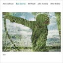 Artist Name: M - Marc Johnson / Bass Desires 輸入盤 【CD】