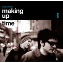 艺人名: C - Candy Butchers / Making Up Time 【CD】