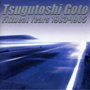 藝人名: T - 【送料無料】 後藤次利 / Fitzbeat Years 【CD】