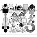 【送料無料】 SAKEROCK サケロック / ホニャララ 【CD】