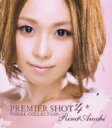 愛内里菜 アイウチリナ / PREMIER SHOT #4 VISUAL COLLECTION 【DVD】