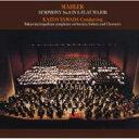 Composer: Ma Line - Mahler マーラー / Sym, 8, : 山田一雄 / 東京都so Etc +faure: Requiem 【CD】