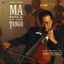 Composer: Ha Line - Piazzolla ピアソラ / ヨーヨー・マ/プレイズ・ピアソラ 【CD】