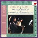 Mozart モーツァルト / モーツァルト:2台のピアノのためのソナタ、シューベルト:幻想曲、他 ペライア、ルプー 【CD】