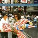 有山じゅんじと上田正樹 / 『ぼちぼちいこか'08』 フューチャリング くいだおれ太郎 【CD】