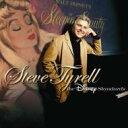 藝人名: S - Steve Tyrell スティーブティレル / Disney Standards 【CD】