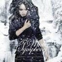 【送料無料】 Sarah Brightman サラブライトマン / 冬のシンフォニー(デラックス・エディション)(CD+DVD) 【CD】