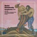 Composer: Ka Line - 【送料無料】 Kabalevsky カバレフスキー / 交響曲全集 大植英次&ハノーファー北ドイツ放送フィル(2CD) 輸入盤 【CD】