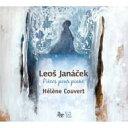 作曲家名: Ya行 - Janacek ヤナーチェク / 『草陰の小道を通って』第1集、ピアノ・ソナタ、霧の中で クヴェール 輸入盤 【CD】