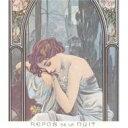 夜のやすらぎ-眠りの音楽 Repos De La Nuit: V / A 【CD】