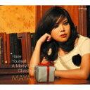 艺人名: M - 【送料無料】 Maya (Jazz) マヤ / Have Yourself A Merry Little Christmas 【CD】