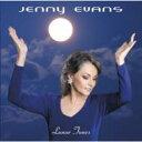 【送料無料】Jenny Evans / Lunar Tunes 輸入盤 【CD】
