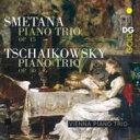 Composer: Ta Line - 【送料無料】 Tchaikovsky チャイコフスキー / チャイコフスキー:ピアノ三重奏曲、スメタナ:ピアノ三重奏曲 ウィーン・ピアノ・トリオ 輸入盤 【SACD】