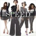 SPEED スピード / あしたの空 【CD Maxi】