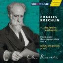 作曲家名: Ka行 - Koechlin ケクラン / ピアノ作品集第1集 コルスティック 輸入盤 【CD】