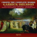 Composer: Sa Line - 【送料無料】 Chopin ショパン / 作品全集 オールソン、コルド&ワルシャワ・フィル、ブレイ、ポドレス、ジョセフォウィッツ(16CD) 輸入盤 【CD】