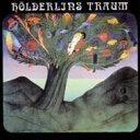Holderlin / Holderlin's Traumヘルダーリンの夢 【LP】