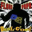 【送料無料】 電気グルーヴ デンキグルーブ / Flash Papa 【CD】