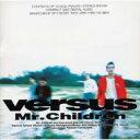 【送料無料】 Mr.Children (ミスチル) / Versus 【CD】