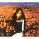 【送料無料】 Mr.Children (ミスチル) / Bolero 【CD】