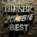 艺人名: Sa行 - 【送料無料】 SBK (スケボーキング) / ZOMBIE BEST 【CD】