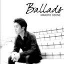 【送料無料】 小曽根真 オゾネマコト / Ballads 【CD】