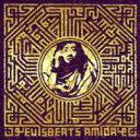 艺人名: A行 - EVISBEATS エビスビーツ / AMIDA 【CD】