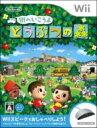 【送料無料】Wiiソフト / 街へいこうよ どうぶつの森 (Wiiスピーク付) 【GAME】