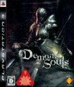 【送料無料】PS3ソフト / Demon's Souls (デモンズソウル) 【GAME】