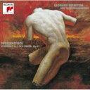 Shostakovich ショスタコービチ / 交響曲第5番 バーンスタイン&ニューヨーク・フィル(1979 東京ライヴ)、チェロ協奏曲第1番 ヨー..