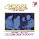 作曲家名: Ma行 - Mozart モーツァルト / フルート四重奏曲全集 ランパル、スターン、アッカルド、ロストロポーヴィチ(Blu-spec CD) 【Blu-spec CD】