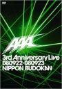 AAA トリプルエー / AAA 3rd Anniversary Live 080922-080923 日本武道館 【DVD】