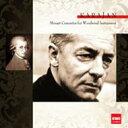 モーツァルト / 木管楽器のための協奏曲集 カラヤン&ベルリン・フィル(2CD) 【CD】