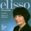 作曲家名: Sa行 - 【送料無料】 Chopin ショパン / Scherzos, Nocturnes: Virsaladze 輸入盤 【CD】