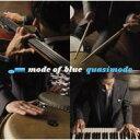 藝人名: Q - 【送料無料】 quasimode クオシモード / Mode Of Blue 【CD】