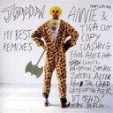艺人名: J - Joakim / My Beat Remixes 輸入盤 【CD】
