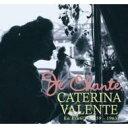 艺人名: C - 【送料無料】 Caterina Valente カテリーナバレンテ / Je Chante (3CD) 輸入盤 【CD】