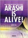 ARASHI IS ALIVE! 嵐5大ドームツアー写真集 MEN'S NON‐NO SPECIAL PHOTO BOOK / 嵐 アラシ 【単行本】