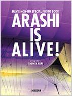 ARASHI IS ALIVE! 嵐5大ドームツアー写真集 MEN'S NON‐NO SPECIAL PHOTO BOOK / 嵐 アラシ 【本】