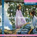 【送料無料】 Taneyev タネーエフ / ピアノ四重奏曲、他 ヴィルサラーゼ(p)、オヴチャレク(vn)、ストピチェフ(va)、レヴィンソ..