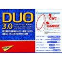 DUO 3.0 / 鈴木陽一 【本】