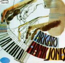 Artist Name: H - Hank Jones ハンクジョーンズ / Arigato 輸入盤 【CD】
