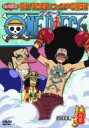 One Piece: ワンピース: セブンスシーズン: Piece.8 【DVD】