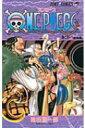 ONE PIECE 巻21 ジャンプ・コミックス / 尾田栄一郎 オダエイイチロウ 【コミック】