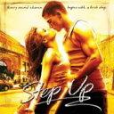 ステップ・アップ  / Step Up 【CD】