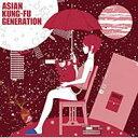 ASIAN KUNG-FU GENERATION アジアン カンフー ジェネレーション (アジカン) / ワールドアパート 【CD Maxi】
