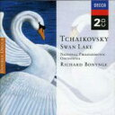 Composer: Ta Line - Tchaikovsky チャイコフスキー / バレエ音楽『白鳥の湖』全曲 ボニング&ナショナル・フィル(2CD) 輸入盤 【CD】
