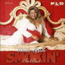 艺人名: D - Denise Lasalle / Smokin In Bed 輸入盤 【CD】